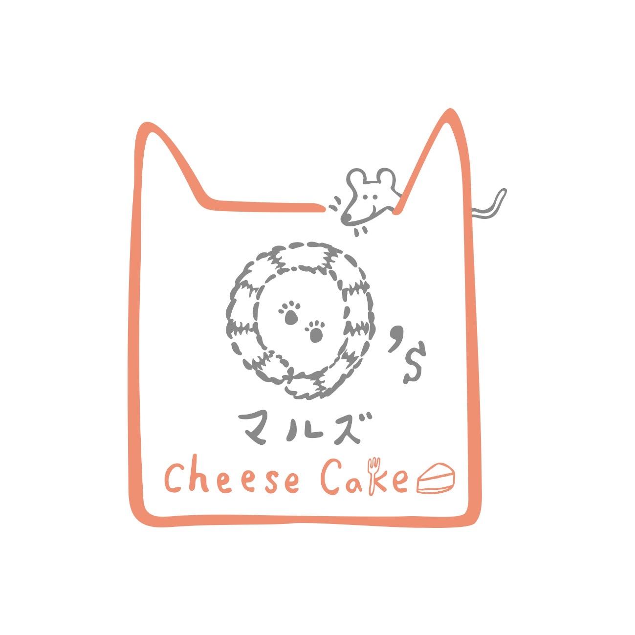 ◯'s マルズチーズケーキ